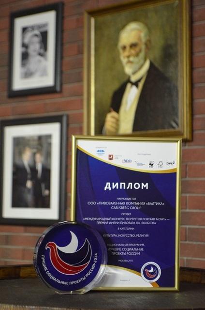 Литературная балтика конкурс